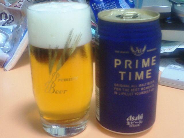 Prime Beer